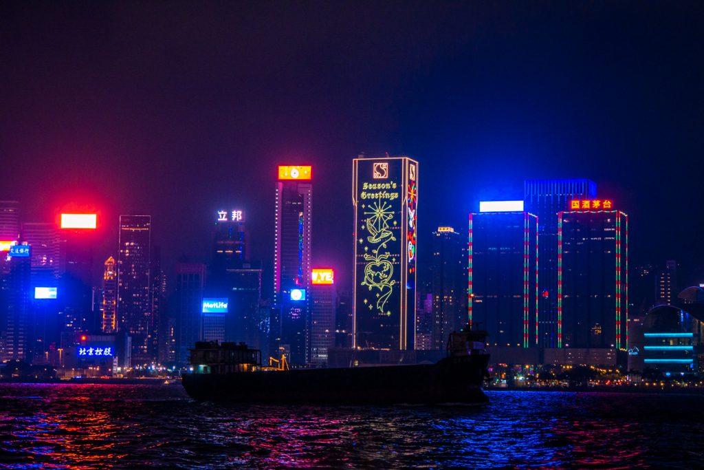Skyline bei Nacht von Hongkong