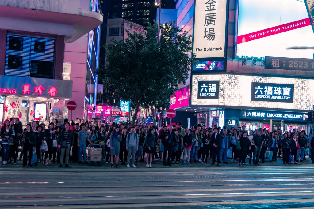 Kreuzung am Time Square in Hongkong